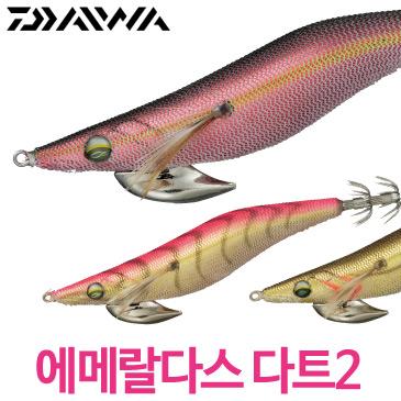 다이와 에메랄다스 다트2/에기루어/무늬오징어/에깅낚시/